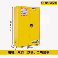精密安全系统 45加仑 化学品防爆柜 双门双锁两块层板 黄色 165*105*46cm