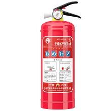 华消 手提式干粉灭火器  3kg   红色
