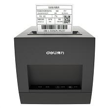 得力(deli)DL-886B 热敏不干胶打印机