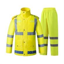 智汇 防水反光雨衣 上衣+裤子 荧光黄
