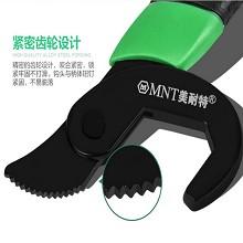 美耐特(MNT)MNT-564524 多功能活口扳手/钳子 黑色 两件套