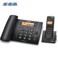 步步高(bbk)HW263 无绳电话 一拖一 子母机套装 黑色LX