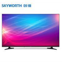 创维(Skyworth)55E392G 55英寸4K超清电视机