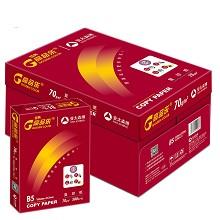 高品乐 B5 70g 复印纸 500张/包 8包/箱 整箱价