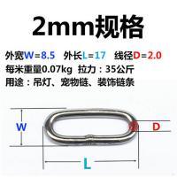 晏记 M2 2mm链条 304不锈钢材质 用于宠物 链条 长度30m