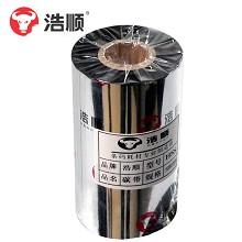 浩顺(Hysoon) 条码机树脂碳带 110*300m   适用机型:热转印标签打印机