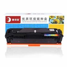 鑫佰森 TT-045M 红色硒鼓 适用佳能MF635Cx MF633Cdw MF631Cn LBP613Cd 打印机 单支装