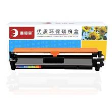 鑫佰森 TT-CRG-047 黑色硒鼓 适用佳能mf113w粉盒 mf112硒鼓 lbp112 CRG049打印机碳粉墨盒 打印机 单支装