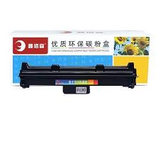鑫佰森 TT-CRG-049 黑色鼓架 047墨粉049感光鼓黑色硒鼓适用佳能LBP112/113W MF112/113W打印机 CRG-049感光鼓鼓架 打印机 单支装
