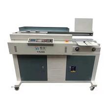 裕佳 YJ5200 全自动胶装机