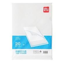 得力(deli)5705 A4透明文件套单片文件夹 20张/袋