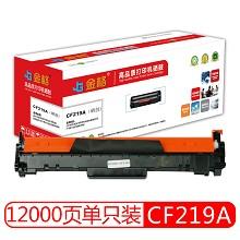 金格 CF219A 黑色硒鼓 适用惠普m132nw m132a M104A M104W 132fp 132fw 单支装