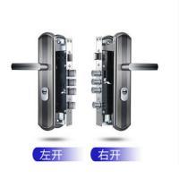 摩帝亚(MURLDYARE)JM-835(1.2)单活双快门锁套装 加厚 适配门厚度45-55mm(开门方向:左内 左外 右内 右外 4选1)含钥匙