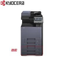 京瓷(KYOCERA)TASKalfa 4053ci A3彩色多功能一体机 含输稿器