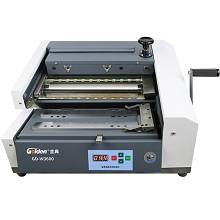 金典(GOLDEN)GD-W3600 胶装机 小型标书装订机