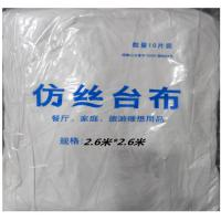 正昌 一次性仿丝绸台布 加厚款 2.6*2.6m 110克/张 10张/袋