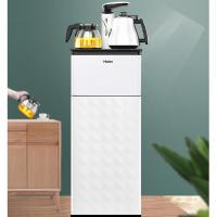 海尔(Haier)YR1961-CB 茶吧机 温热立式饮水机 全自动智能上水 白色