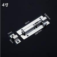 豪邦 加厚明插销 不锈钢材质 4寸 含不锈钢螺丝 10个/组