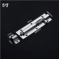 豪邦 加厚明插销 不锈钢材质 5寸 含不锈钢螺丝 10个/组