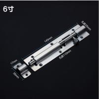 豪邦 加厚明插销 不锈钢材质 6寸 含不锈钢螺丝 10个/组