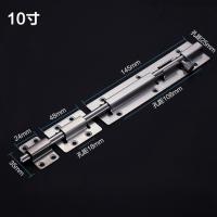 豪邦 加厚明插销 不锈钢材质 10寸 含不锈钢螺丝 10个/组