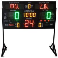 精睿 180*90 一体机壳(无线)篮球比赛电子记分牌 倒计时器带24秒LED屏