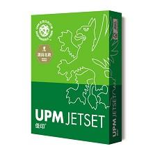 UPM 佳印 80克 A4 复印纸 500张/包 5包/箱 单箱(高白)