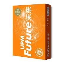 UPM 橙未来 80克 A4 复印纸 500张/包 5包/箱 单箱(纯白)