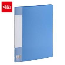 齐心(COMIX)PF30AK 资料册 30袋A4资料册/文件册 蓝色