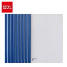齐心(COMIX)Q310-1 抽杆夹/拉杆夹 蓝色