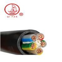 起帆(QIFAN)YJV4*4+1*2.5 电缆 5芯线 单米售