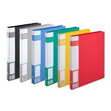 齐心(Comix)A605 A4文件夹/资料夹/双强力夹 单个 红色