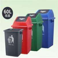 光达(GD)大容量户外垃圾桶 方形含盖四色分类 60升