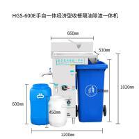 安必思(B-PREPARED)MS001 HGS-600E 手自一体经济型油水分离器 隔油池 火锅店专用