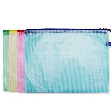 广博(GuangBo)A6113 拉链袋 B5/PVCB5彩色网格拉链袋1个 颜色随机