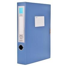 广博(GuangBo)A8010 档案盒 A4(55mm)经济型档案盒 1个 蓝色