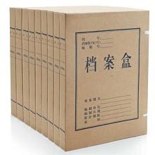 广博(GuangBo)A8014 档案盒 40mm牛皮纸档案盒10个装