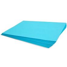 广博(GuangBo)F8070B 复印纸 80g A4彩色复印纸100张/包 深蓝色