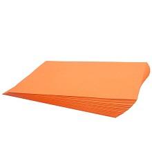 广博(GuangBo)F8070C 复印纸 80g A4彩色复印纸100张/包 橙色