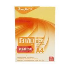 广博(GuangBo)F8070Y 复印纸 80g A4彩色复印纸 100张/包 柠檬黄