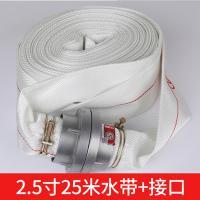 一帆 消防高压水带 帆布材质 消防2.5寸 65光水带25米+接扣