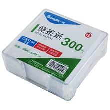 广博(GuangBo)GB5104 便条纸 89*9289*92*300张带盒便签纸1本 白色