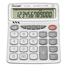 广博(GuangBo)NC-1680 计算器 语音型计算器1台 灰色