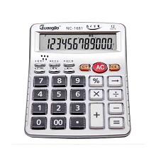 广博(GuangBo)NC-1681 计算器 语音型计算器1台 银色