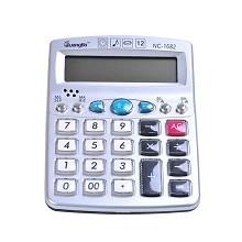 广博(GuangBo)NC-1682 计算器 语音型计算器1台 银色