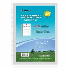 广博(GuangBo)WJ6708 文件袋 袋厚8S11孔备用文件袋50只/袋 透明