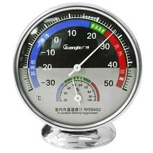 广博(GuangBo)WS9402 温湿度仪 室内外温湿度计1个 银色