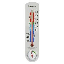 广博(GuangBo)WS9404 温湿度仪 室内外温湿度计1个 银色