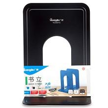 广博(GuangBo)WZ5931S-H 书立 8.5寸铁书立2片/付 蓝黑随机