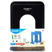 广博(GuangBo)WZ5933S-H 书立 7寸铁书立2片/付 蓝黑随机